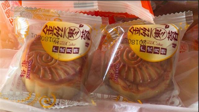 Hà Nội: Bắt giữ lô hàng bánh trung thu siêu rẻ