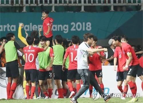 Son Heung-Min và hệ quả cho suất miễn nghĩa vụ quân sự Hàn Quốc - ảnh 2