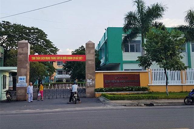 BVÐK tỉnh Quảng Nam - nơi đang xảy ra tình trạng thiếu thuốc BHYT. Ảnh H. Văn