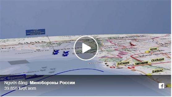 Clip: Nga tái hiện vụ máy bay Il-20 bị bắn hạ tại Syria bằng hình ảnh 3D