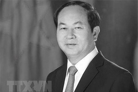 Quốc tang Chủ tịch nước Trần Đại Quang: Tối đa chỉ 36 vòng hoa