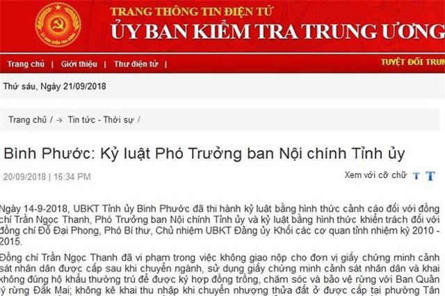 Bình Phước thi hành kỷ luật Phó Trưởng ban Nội chính Tỉnh uỷ