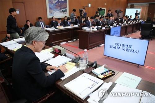 Hàn Quốc cân nhắc dỡ bỏ lệnh trừng phạt Triều Tiên