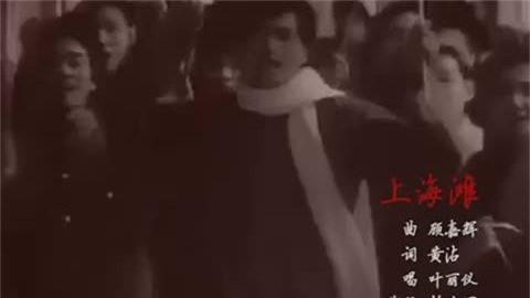 """Châu Nhuận Phát trong phim """"Bến Thượng Hải"""""""