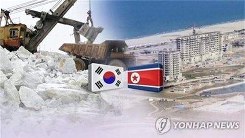 """""""Sốc"""" với khối tài sản ngầm 3,3 ngàn tỷ USD của Triều Tiên - 1"""