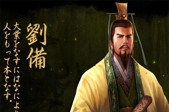 Giải mật câu nói gây tranh cãi suốt 2.000 năm của Lưu Bị