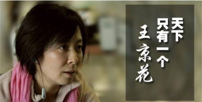 Đệ nhất quản lý trong showbiz Hoa ngữ nắm nhiều bí mật của loạt sao hạng A như Phạm Băng Băng, Lý Băng Băng - Ảnh 1.