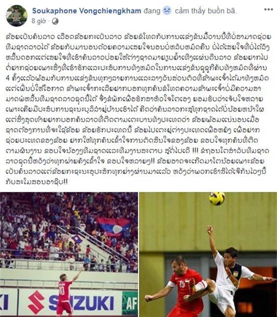 AFF Cup 2018: Không được gặp ĐT Việt Nam, Messi Lào bất ngờ tuyên bố chia tay - Ảnh 1.