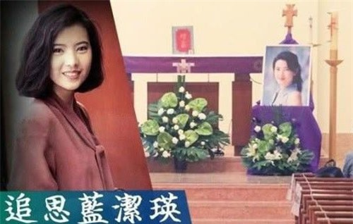 Thông tin hiếm hoi về tang lễ Lam Khiết Anh: Người nhà thuê chuyên gia để trang điểm cho thi thể trước khi hỏa táng