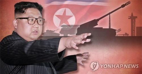Tiết lộ về vũ khí chiến thuật tối tân Triều Tiên vừa thử nghiệm thành công