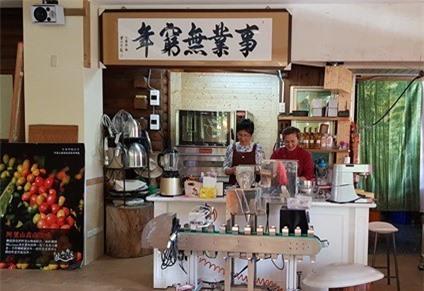 Thổ nhưỡng, thời tiết và cách chế biến độc đáo của người Tsou đã đem lại hương vị độc đáo của cà phê Đài Loan.