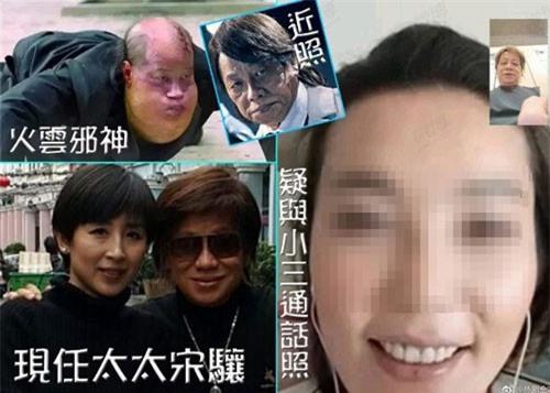 """Ác nhân """"Tuyệt đỉnh Kungfu"""" công khai ngoại tình ở tuổi 70 với bạn gái kém 30 tuổi"""
