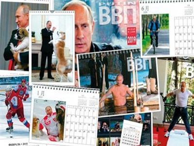 Bộ lịch hình Tổng thống Putin 'cháy hàng' ở Nhật Bản