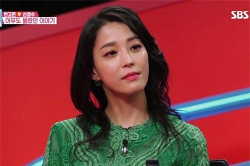 Mỹ nhân Han Go Eun trải lòng về chuyện sảy thai và khao khát có con