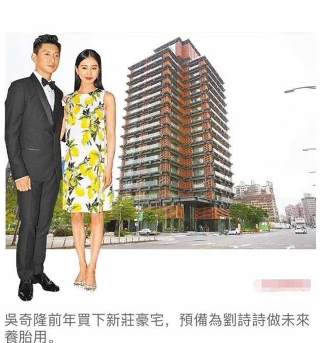 """Lưu Thi Thi mang song thai, Ngô Kỳ Long """"mạnh tay"""" chi hơn 22 tỷ mua nhà mới tặng bà xã - Ảnh 3."""
