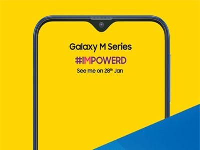 Samsung chuẩn bị 'trình làng' Galaxy M - smartphone giọt nước đầu tiên