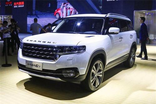 Xe Trung Quốc mang tên của Audi, giá chỉ 300 triệu đồng vừa về Việt Nam