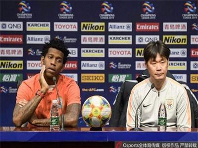 HLV Shandong Luneng tuyên bố sẽ đánh bại Hà Nội FC
