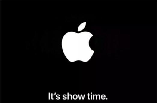 Apple chạy đua cho dịch vụ truyền hình sắp được ra mắt - Ảnh 2.