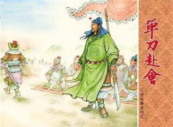 Vì những điều này, Tào Tháo mang tiếng oan ngàn năm, Quan Vũ, Khổng Minh cũng bị hiểu lầm - Ảnh 1.