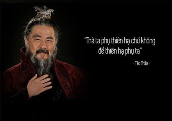 Vì những điều này, Tào Tháo mang tiếng oan ngàn năm, Quan Vũ, Khổng Minh cũng bị hiểu lầm - Ảnh 4.