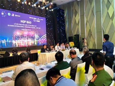 Đà Nẵng rút ngắn thời gian tổ chức lễ hội pháo hoa 2019
