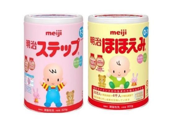 Sữa Meiji số 1 - 3 (Meiji 9) 2