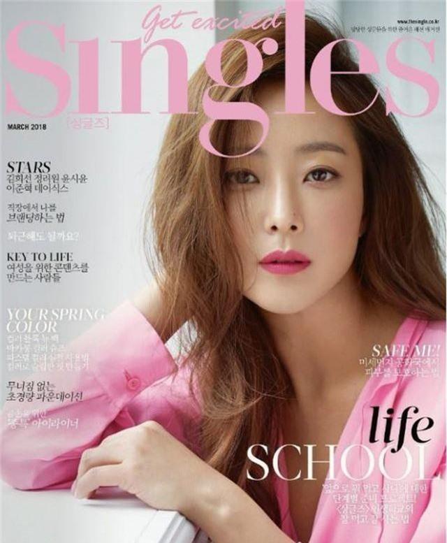Gương mặt sưng phù của biểu tượng nhan sắc xứ Hàn Kim Hee Sun khiến fan hoang mang - 7