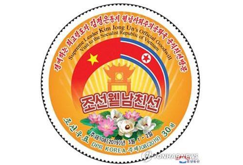 Triều Tiên phát hành tem về chuyến thăm Việt Nam của ông Kim Jong-un