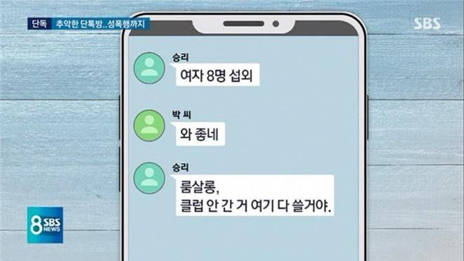 Rúng động: Thêm nạn nhân bị thành viên chatroom hiếp dâm ở nước ngoài, Seungri và hoàng tử sơn ca xuất hiện? - Ảnh 2.
