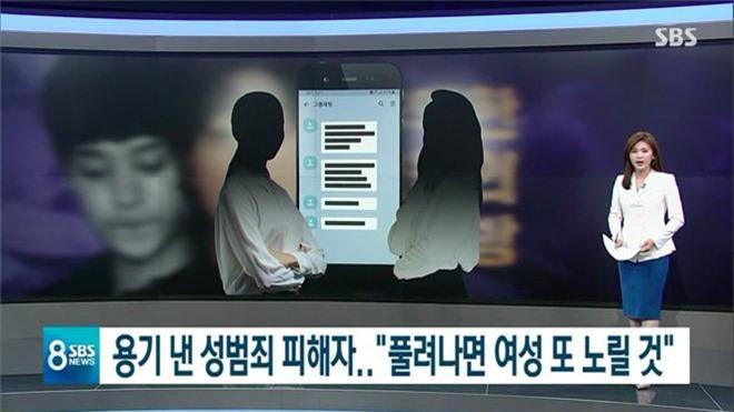 Rúng động: Thêm nạn nhân bị thành viên chatroom hiếp dâm ở nước ngoài, Seungri và hoàng tử sơn ca xuất hiện? - Ảnh 3.