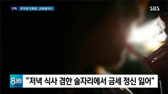 Rúng động: Thêm nạn nhân bị thành viên chatroom hiếp dâm ở nước ngoài, Seungri và hoàng tử sơn ca xuất hiện? - Ảnh 7.