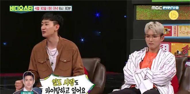 Bị hỏi về tình dục ngay trên talkshow, Super Junior chọn kẻ đỡ đạn bằng cách khó đỡ và có câu trả lời đầy ẩn ý - Ảnh 1.