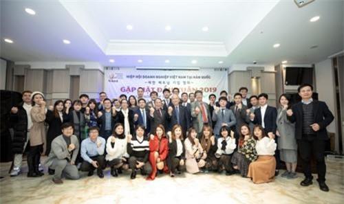 Hiệp hội Doanh nghiệp Việt Nam tại Hàn Quốc.