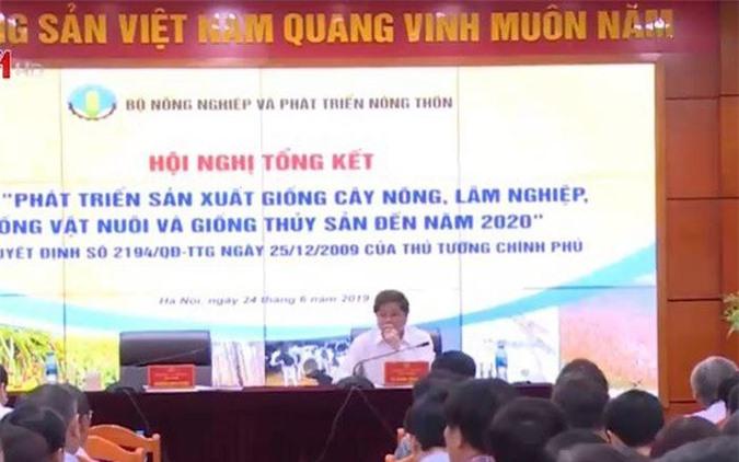 """Hội nghị tổng kết Đề án """"Phát triển giống cây nông lâm nghiệp, giống vật nuôi và giống thủy sản đến năm 2020."""
