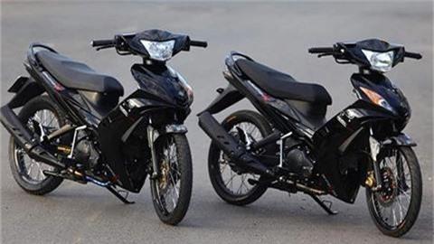 Yamaha Exciter độ.