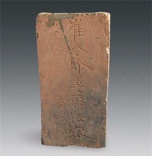 Ngay lối vào ngôi mộ là tấm bía có khắc dòng chữ