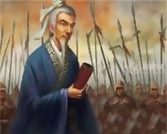 TV Show - Tam quốc diễn nghĩa: Những kỳ nhân bí hiểm thời tam quốc từng giúp Tào Tháo và Lưu Bị nhưng không màng danh lợi (Hình 2).