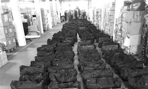 4,5 tấn cocaine bị Hải quan thành phố Hamburg thu giữ.