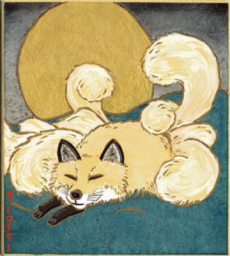 Kitsune là quái vật cứ 100 năm có thêm 1 đuôi nổi tiếng trong các câu chuyện dân gian của Nhật Bản. Trong tiếng Nhật, Kitsune có nghĩa là cáo.