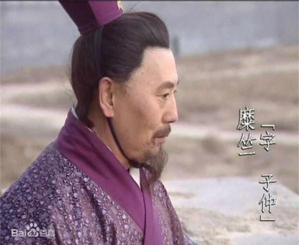 Không phải Khổng Minh hay Quan - Trương, đây mới là người Lưu Bị coi trọng nhất Tam Quốc - Ảnh 2.