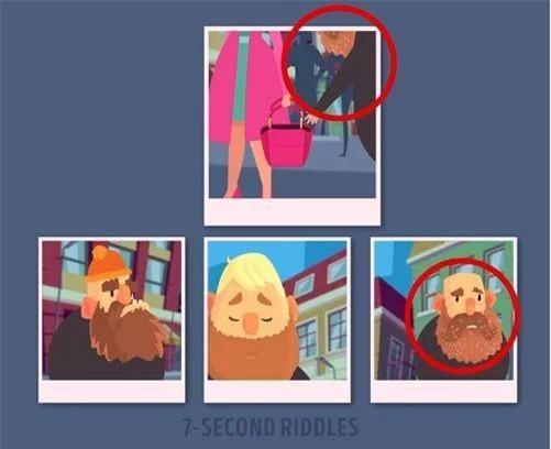Ảnh: 7-Second Riddles
