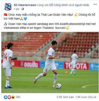 SC Heerenveen gửi lời chúc may mắn đến Đoàn Văn Hậu và đội tuyển Việt Nam ở trận gặp Thái Lan vào 19h tối nay (5/9)