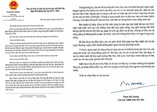 Thông điệp của Chủ tịch tỉnh Phú Yên gửi thầy cô giáo và các em học sinh nhân dịp khai giảng năm học mới (Ảnh: TL)