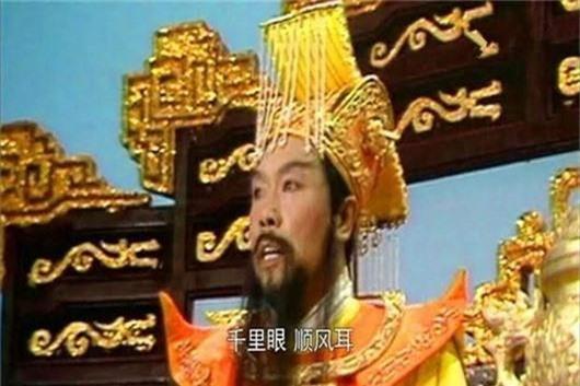 Tây Du Ký: Sự ra đời của Tôn Ngộ Không có phải là điềm báo cho Ngọc Hoàng về tai ương sắp ập đến? - Ảnh 2