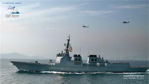 Khu trục hạm lớp Sejong Đại Đế của Hải quân Hàn Quốc. Ảnh: Ralph.co.kr.