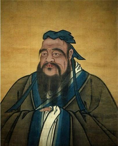 Tiet lo bat ngo chuyen Khong Tu ken re hien-Hinh-5