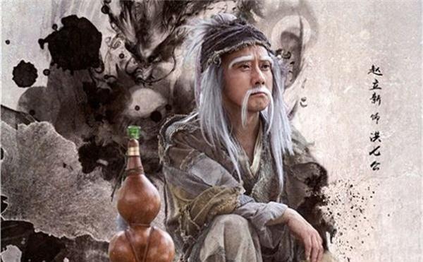 TV Show - Kiếm hiệp Kim Dung: Ai là người có tửu lượng cao nhất (Hình 5).
