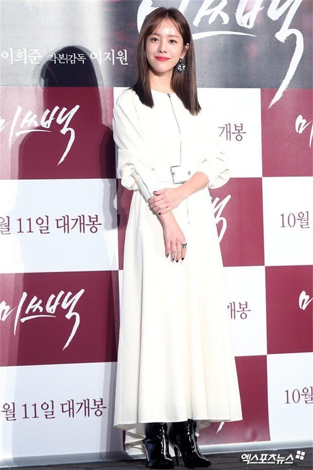 Han Ji Min tiết lộ từng say xỉn trong lúc đóng phim - Ảnh 1.