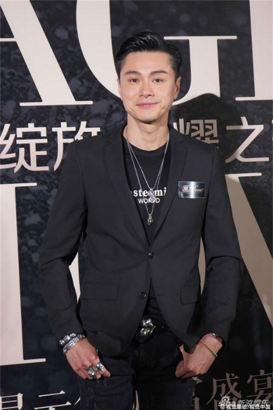 Tài tử Hoàng Hạo Nhiên.